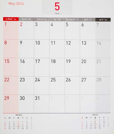 planner: May 2016 calendar or desk planner, weeks start from Sunday Stock Photo