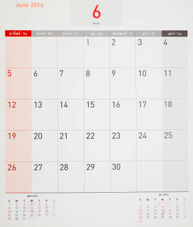 weeks: June 2016 calendar or desk planner, weeks start from Sunday Stock Photo