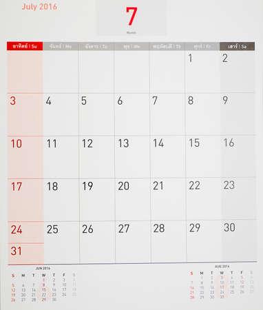 planner: July 2016 calendar or desk planner, weeks start from Sunday
