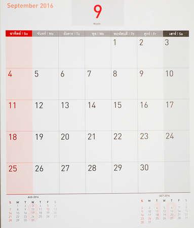 planner: September 2016 calendar or desk planner, weeks start from Sunday Stock Photo
