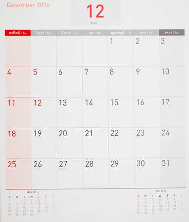 weeks: December 2016 calendar or desk planner, weeks start from Sunday