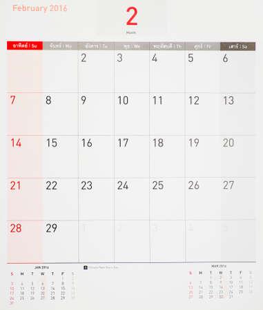 weeks: February 2016 calendar or desk planner, weeks start from Sunday