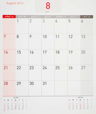 planner: August 2016 calendar or desk planner, weeks start from Sunday