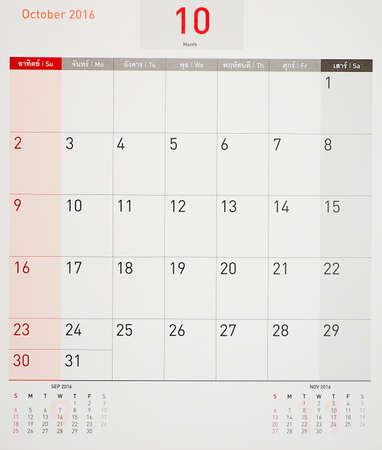 weeks: October 2016 calendar or desk planner, weeks start from Sunday Stock Photo