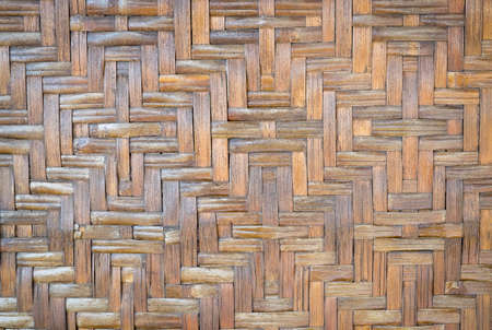 woven: Woven texture with natural patterns. Stock Photo