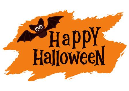Halloween banner Фото со стока - 87896625