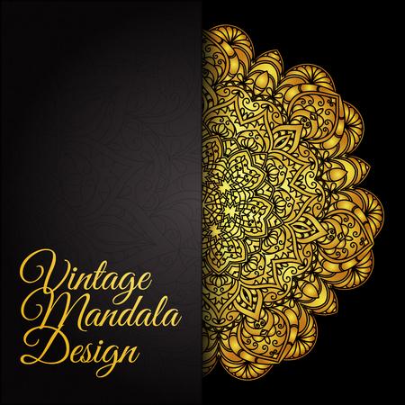 Mandala étnica decorativa de oro con textura redonda. Dibujado a mano de oro patrón de encaje. Elegante motivo floral para guardar la tarjeta de fecha, tarjeta de felicitación, invitación de la boda. Ilustracion vectorial