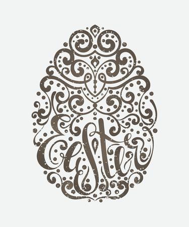 Easter egg design element Ilustração