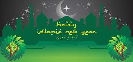 islamic new year 1 muharram hijri