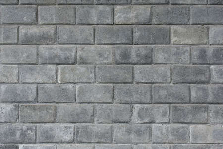old gray brick wall texture. HD Image and Large Resolution. can be used as background and desktop wallpaper