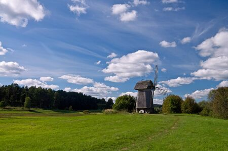 schermerhorn: Beautiful windmill landscape