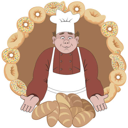 buns: Baker offers the bread or buns Illustration
