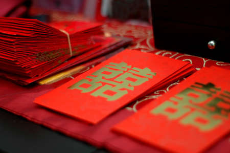 traditional custom: Chinese word wedding Red packets