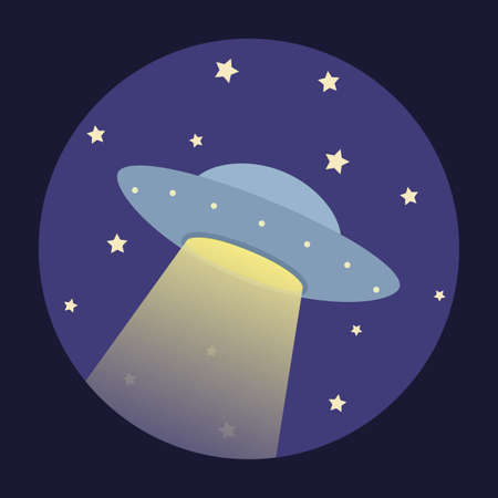 UFO icon. Flying saucer. Cartoon icon in flat style