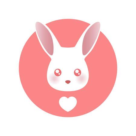 White rabbit. Vector illustration isolated on white background Illustration