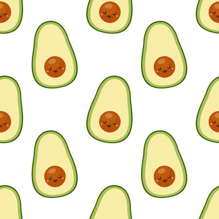Cute little avocado with happy face. Seamless vector pattern Ilustrace
