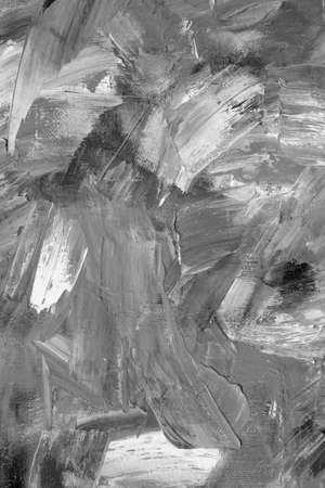 Painted background with grey color. Art is painted by photographer. Stock Photo - 3928687