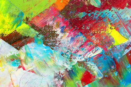 abstract as background. Фото со стока