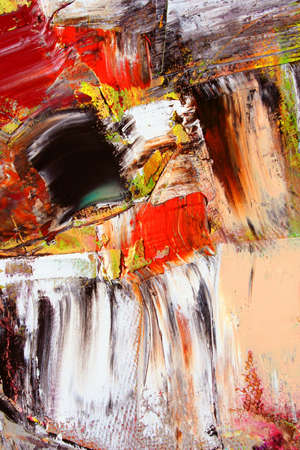 abstract background Archivio Fotografico
