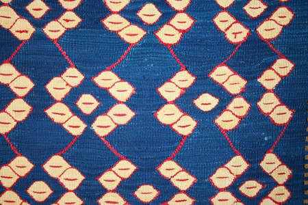 carpet as background photo