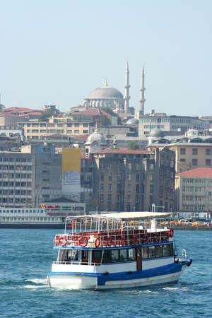 seabus: istanbul