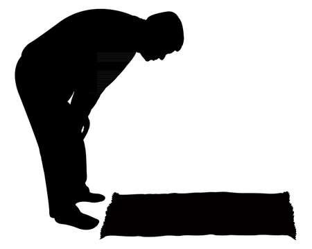prayer rug: performing five time prayer, silhouette of a Muslim Praying
