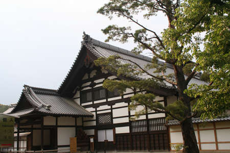 Kyoto, Japan, structure