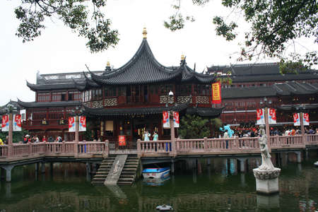 Shanghai, China, Yu Gardens