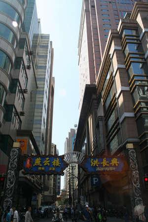 상하이, 중국, 난징로드