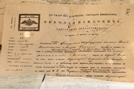 The ancient king of the document the Russian Empire 17th Century Stock Photo - 11109445