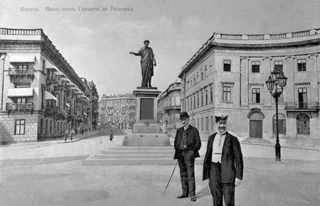 18th: An old photograph of Odessa early 18th century, a period of Tsarist Russia