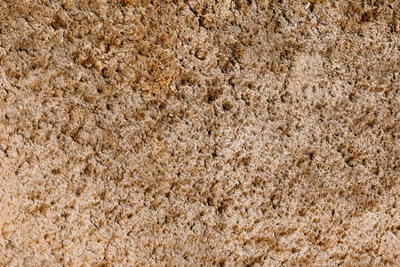 Old stone walls of city buildings, texture cement wall Stock Photo - 17103340