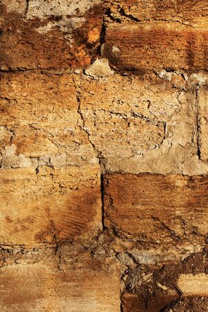 Old stone walls of city buildings, texture cement wall Stock Photo - 17092929