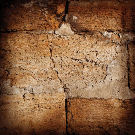 Old stone walls of city buildings, texture cement wall Stock Photo - 17141708