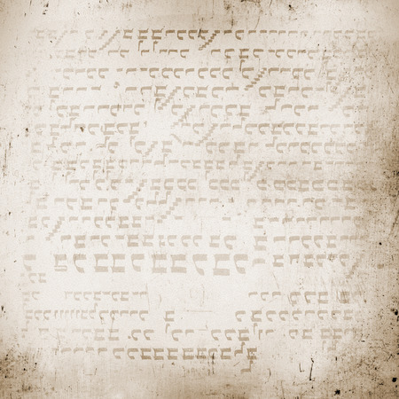 hebrew script: A fragment of the manuscript on parchment Torah  Stock Photo