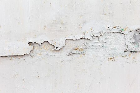 worn structure: Abstract concrete, weathered with cracks and scratches. Landscape style. Grungy Concrete Surface. Great background or texture. Stock Photo