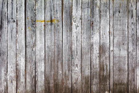 wood floor background: Old wood planks, perfect background for your concept or project.