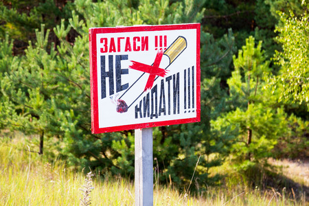 Inscription Put It Out. Dont leave. Old rusty metal signs in the Chernobyl zone. Radioactive area. Warning about dangerous area