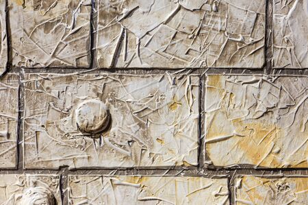 Abstract  stone concrete walls. Beige stone wall with thick cement
