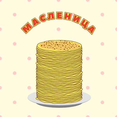 Shrovetide in Russia - the ancient Slavic holiday. A plate with a large stack of delicious pancakes. Traditional Russian cuisine. Vector illustration