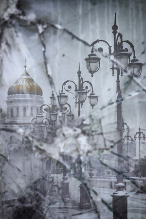 Reflection of the Cathedral of Christ the Savior in a broken glass