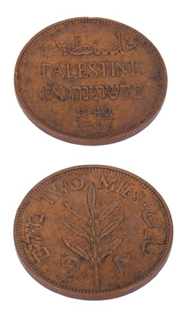Both sides a vintage coin from pre-Israel Palestine (1940s) photo