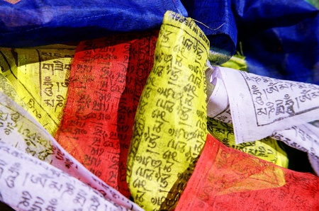 Colorful Buddhist Banners Stock Photo - 18925979