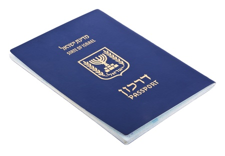 israel passport: Israeli passport isolated on white background.