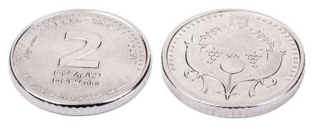 Two sides of an Israeli 2 Shekels (Singular: Shekel) coin. The obverse depicts Two cornucopia and the state emblem. Stock Photo - 18920759
