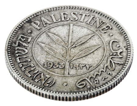 mandate: High angle view of the reverse (tails) side of a vintage Palestine 50 mils coin, minted in 1933 when the British mandate ruled the land of Israel. Isolated on white background.