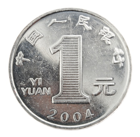 Frontal view of the reverse (tails) side of a 1 Chinese Yuan (�) coin minted in 2004. Depicted is the denomination and year of minting. Isolated on white background. photo