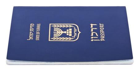 Israeli passport isolated on white background. photo