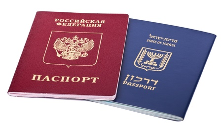Israeli and Russian passports isolated on white background. photo