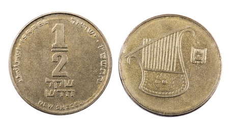 Two sides of an Israeli 1/2 Shekel coin. The obverse depicts a lyre and the state emblem. The reverse depicts the Value, date,